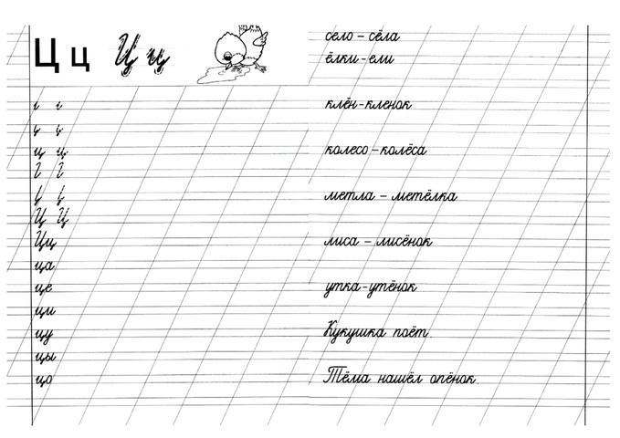 как красиво писать печатными буквами образец - фото 5