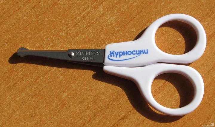 ножницы для стрижки ногтей маленьким детям