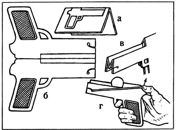 бумажный пистолет, который стреляет