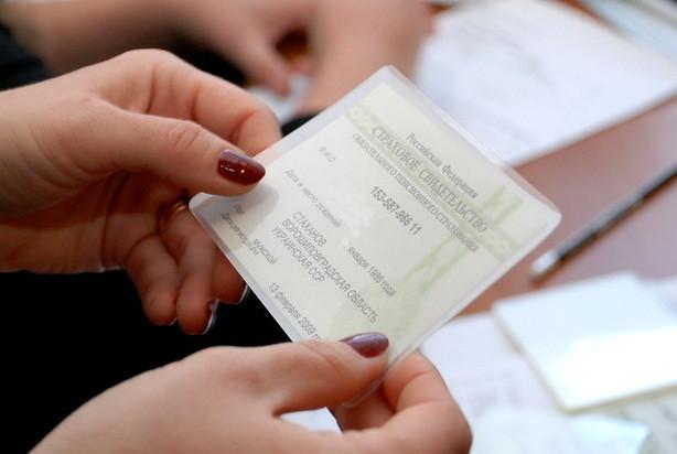 Как может использовать паспорт без номера и серии машенник