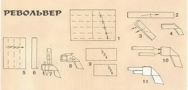 как сделать бумажный револьвер