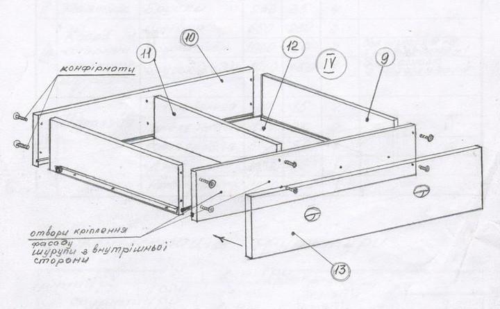 схема сборки ящика для детской кроватки