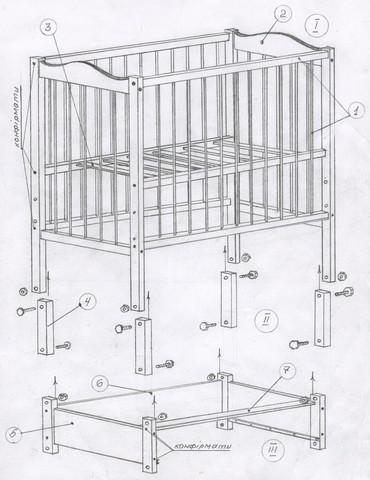 инструкция по сборке маятника детской кроватки