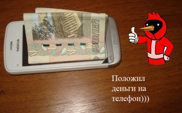 Доверительный платеж мегафон как взять на телефон