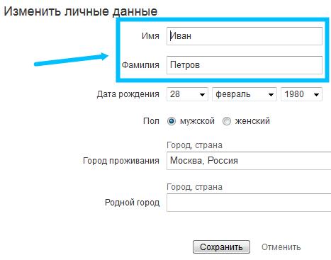 Как сделать так чтобы пароль не сохраняется