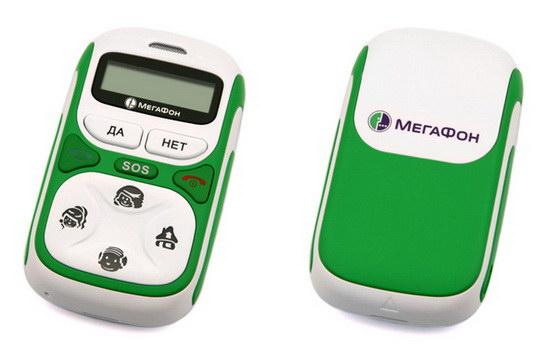 Как на мегафоне узнать номер свой