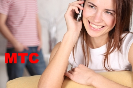 Как посмотреть звонки в личном кабинете мтс