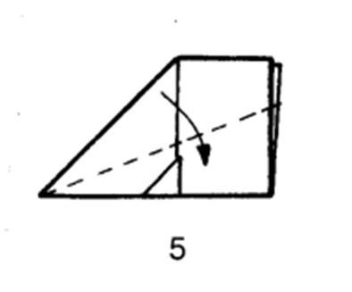 Как сделать самолет-дальнобойщик из бумаги - шаг 5