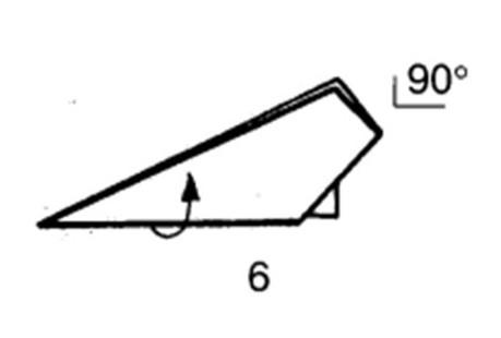 Как сделать самолет-дальнобойщик из бумаги - шаг 6
