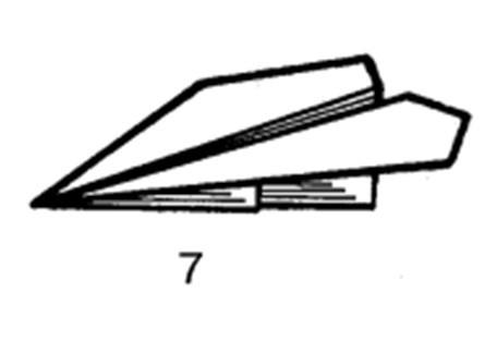 Самолет-дальнобойщик из бумаги