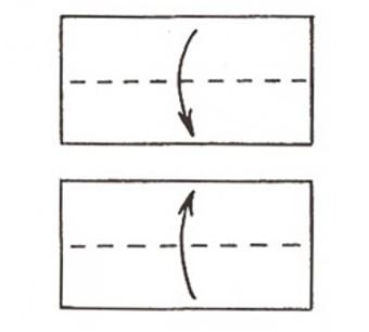Сделать четырехконечный сюрикен шаг 2