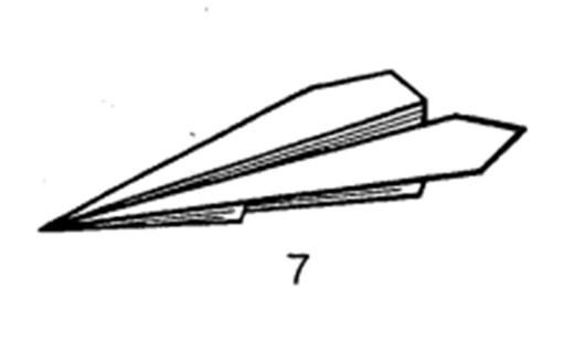Скоростной самолет из бумаги