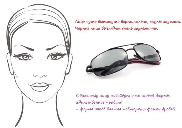 Ray-ban 3025 large metal aviator sunglasses