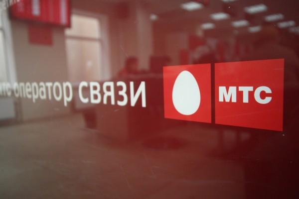 мобильный оператор связи мтс