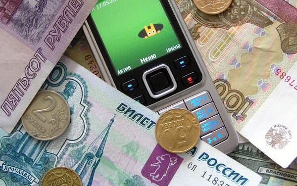 как взять деньги в долг на tele2
